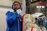 根纳季·帕达尔卡。图片来源:俄罗斯联邦航天局新闻服务中心