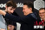 Russian grandmaster_China