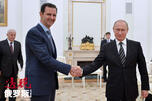Putin abd Assad China-468