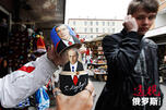 Souvenirs with Putin_China