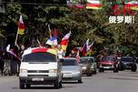 South Osetia China-468