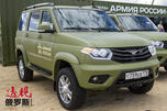 UAZ Patriot China
