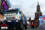 Silk Road rally China