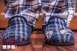 Vacuum slippers China