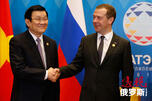 APEC meeting