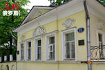 Kuznetsov House CN