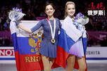 Gold medal winner Evgenia Medvedeva of Russia and bronze medal winner Elena Radionova of Russia CN