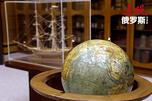Orient university in Russia turns 200 CN