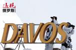 Davos Congress Hotel CN