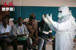 Ebola virus CN