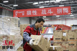An employee works at a JD.com logistic centre in Langfang CN
