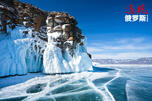 Baikal Ice CN