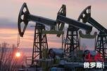 Oil processing facility CN