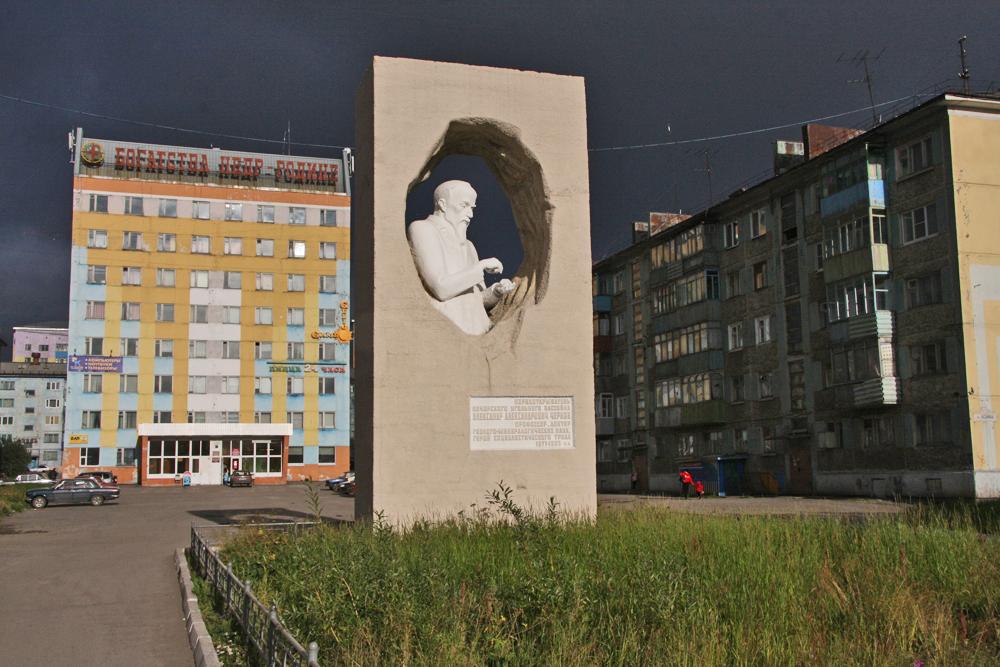 Vorkuta è diventata Comune il 26 novembre 1943. È stato il più grande centro di campi gulag nella Russia europea ed è stato il centro amministrativo di un gran numero di piccoli campi e sottocampi