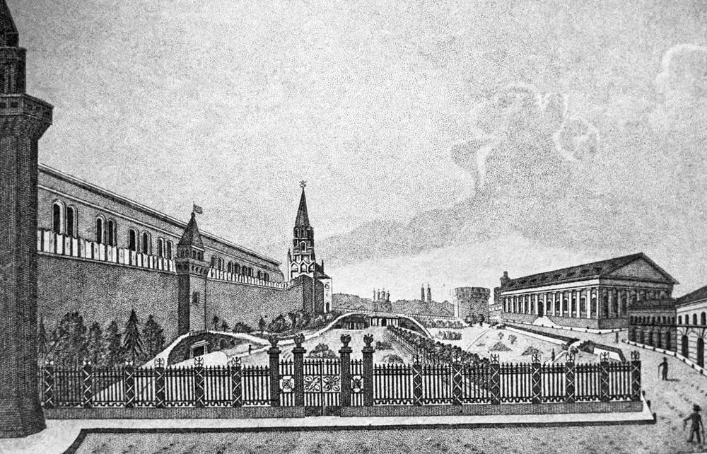 After the Napoleonic Wars, Russian Emperor Alexander I ordered architect Osip Bove to reconstruct parts of Moscow which had been destroyed by French troops in 1812.