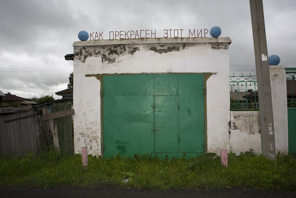 "The garage with the motto ""Look how beautiful the world is"" is located near the bridge over the railway. Barabinsk, Novosibirsk region, 2009"