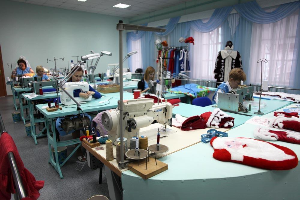 There is a Fashion Factory near the Estate of Ded Moroz, which produces carnival costumes and fancy dress.