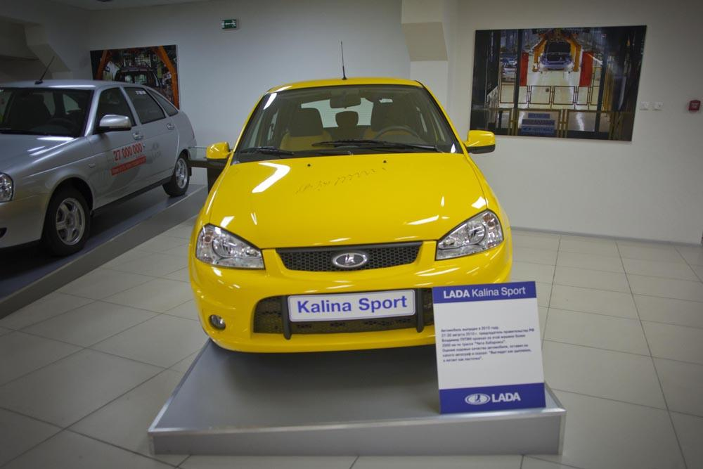 This particular car was promoted by the Russian President himself. Vladimir Putin make 2,000-kilometer drive across Siberia in this canary-yellow Lada Kalina in 2010.