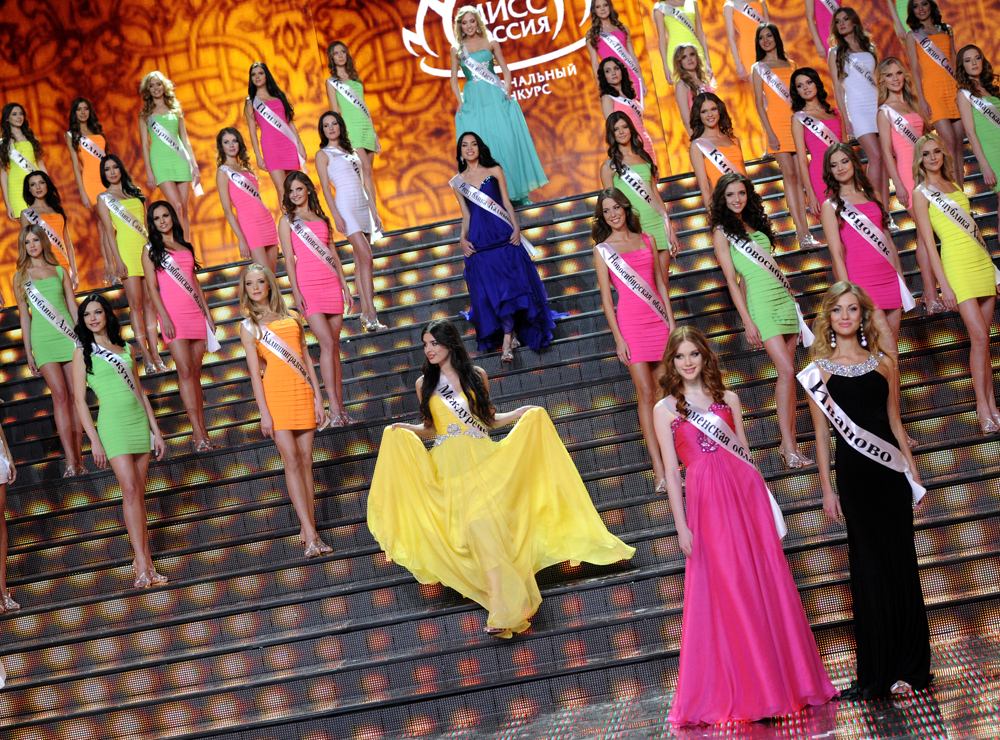 Miss Russia is the annual national beauty pageant of Russia, responsible for selecting representatives to Miss Universe and Miss World. The finals of the Miss Russia-2013 beauty pageant took place at Barvikha Luxury Village concert hall in Moscow on March 2.