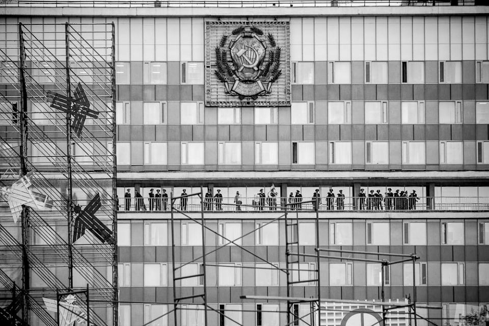 """""""The assembly"""", Perm"""