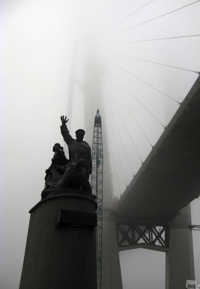 """The construction of a bridge in the fog"", Moscow"