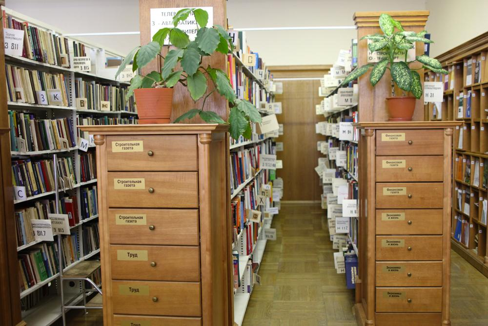 The Library's collection has been used by a wide variety of people for more than a century. They include world-renowned academics, practitioners, and thinkers.