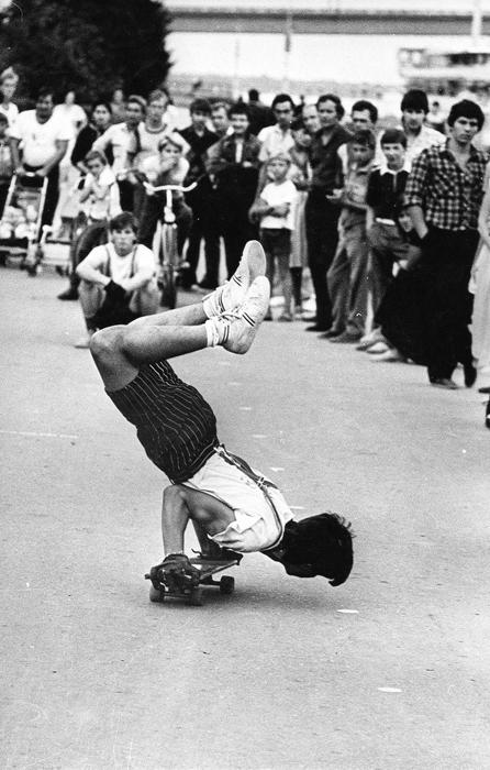 Street style and freestyle were also popular among Soviet skaters.