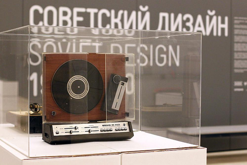 展会主办方提出从新时代的高度了解苏联和中国工业和平面设计的最佳典范。