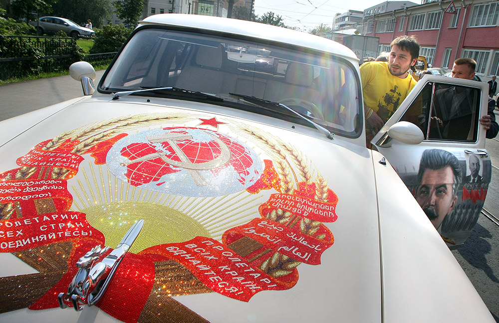 Ex-Russian cell-phone tycoon Evgeny Chichvarkin, known in Russia for his eccentric dress style, shocked Muscovites with a car covered with images of the Soviet dictators Vladimir Lenin and Joseph Stalin and tires encrusted with Swarovski crystals that cost $1 million in 2007. Two years later, in 2009, he fled to London shortly before he was placed on Interpol's wanted list over kidnapping and extortion charges. The case against his company, Evroset, was dropped last January due to amendments in Russia's Criminal Code and the abduction charges against him were dropped a year earlier. Nevertheless, Chichvarkin continues to live in self-imposed exile in London.