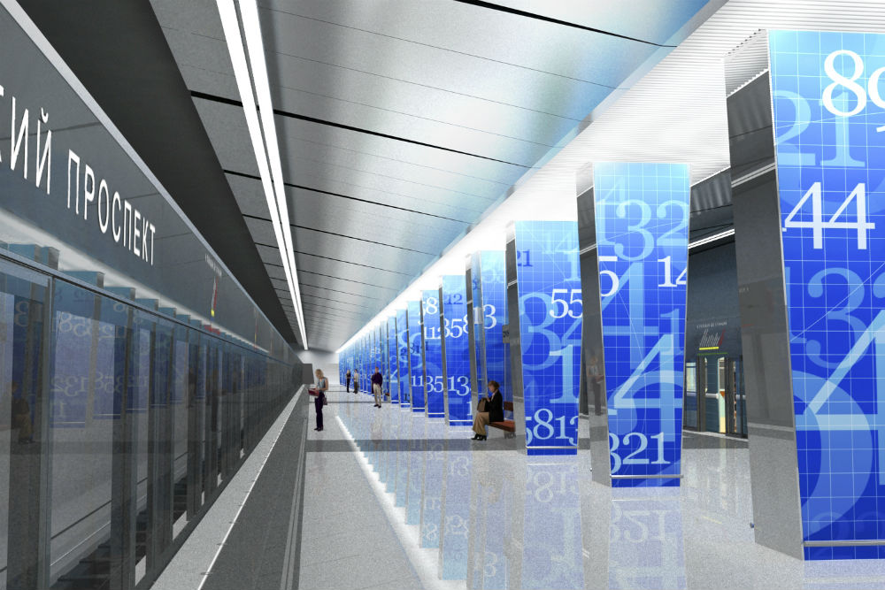 Lomonosovsky Prospekt//This station's design will use graphic elements that look like intersecting series of numbers that symbolize the exact sciences and reflect the station's connection with the near-by Moscow State University, as well as Lomonosov's scientific pursuits. Mikhail Lomonosov was the first Russian scientist and naturalist of world renown, an encyclopedist, a chemist, and a physicist. He developed the plans for Moscow University, which was later named in his honor./Approximate opening date: 2015