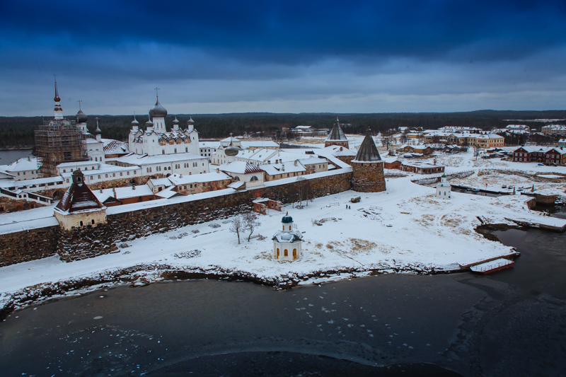 Located in the White Sea in northwestern Russia, Arkhangelsky Region, the Solovetsky Islands one housed one of Russia's first gulags, but now its centuries-old monastery and the seascape's stark beauty attracts thousands of tourists and the spiritually inclined.