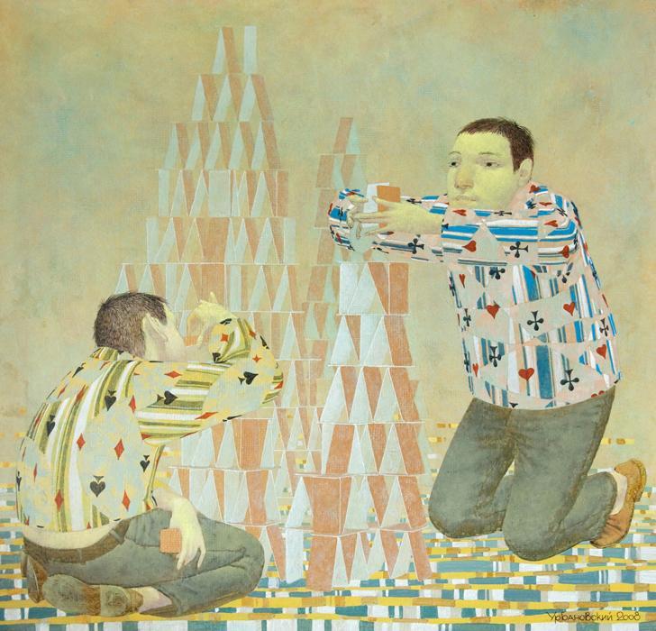 《纸牌金字塔》,阿尔卡季•乌尔班诺夫斯基作