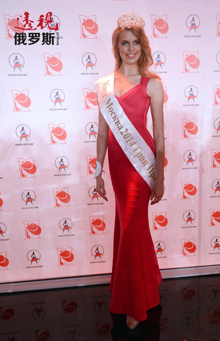 """比赛的获胜者将代表莫斯科参加""""2014俄罗斯佳丽""""第20届俄罗斯美丽与才艺的周年演出。"""