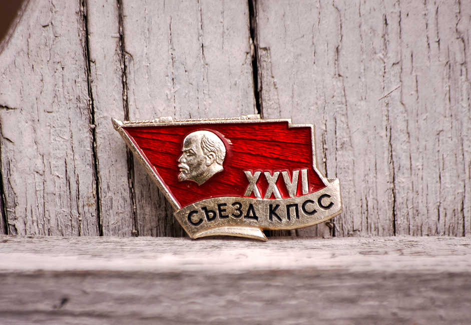 The 21st Congress of the Communist Party of the Soviet Union took place in 1981. This was the last congress that Leonid Brezhnev took part in. These pins were given out to attendees of the congress.
