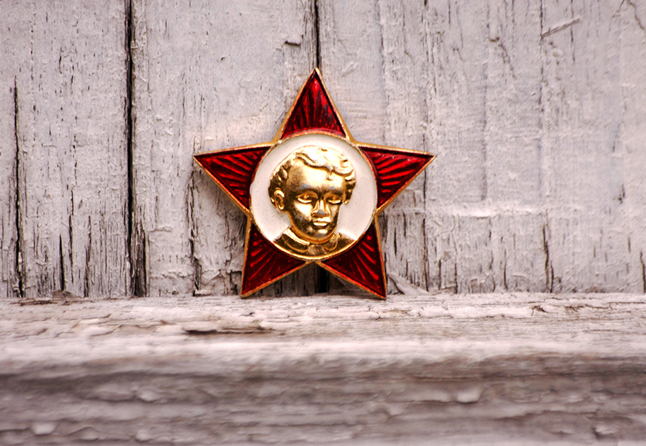 """The last edition of the October Star. It existed until 1991. The October Organization was created in 1923. Initially, children of participants in the 1917 October Revolution were members. This is how the term """"Oktyabryata"""", or October Kids, came into existence. Later, only children aged 7 to 9 were called October Kids."""
