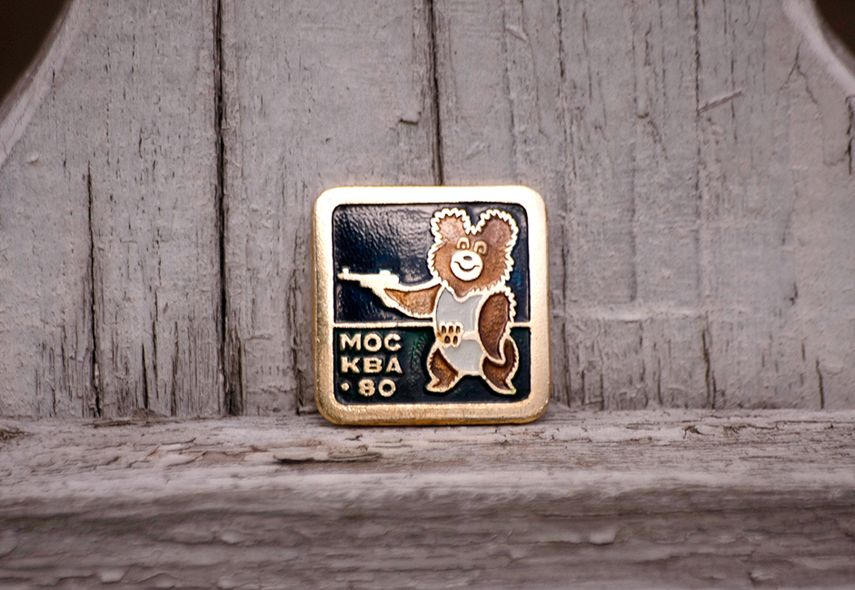 A pin dedicated to the 1980 Olympics that took place in Moscow. A furry bear was its symbol. This pin was given out to participants in shooting contests.