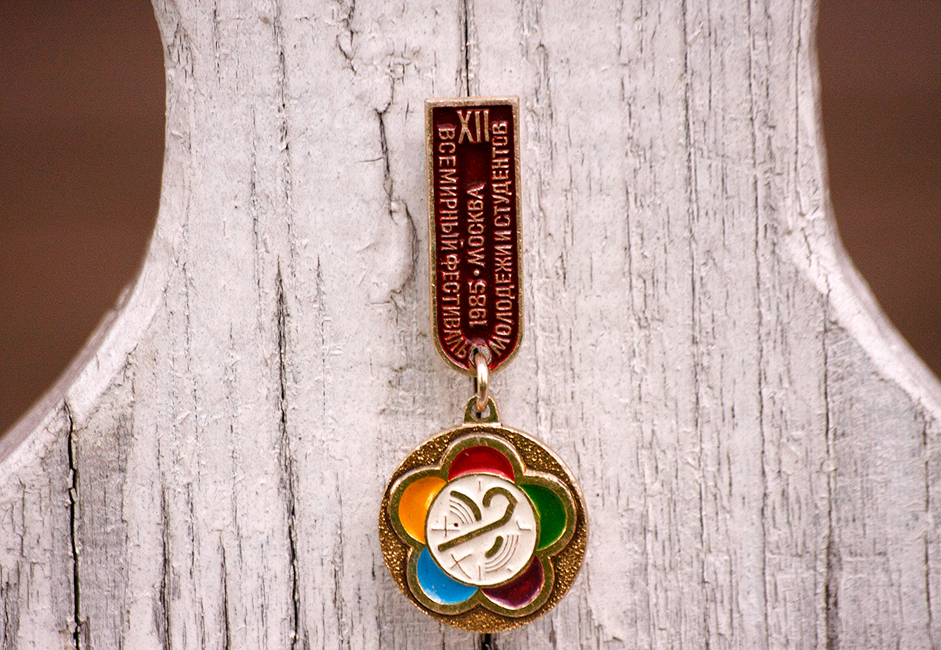 In 1985, Moscow held the 12th International Youth and Student Festival. This pin was handed out to festival participants.
