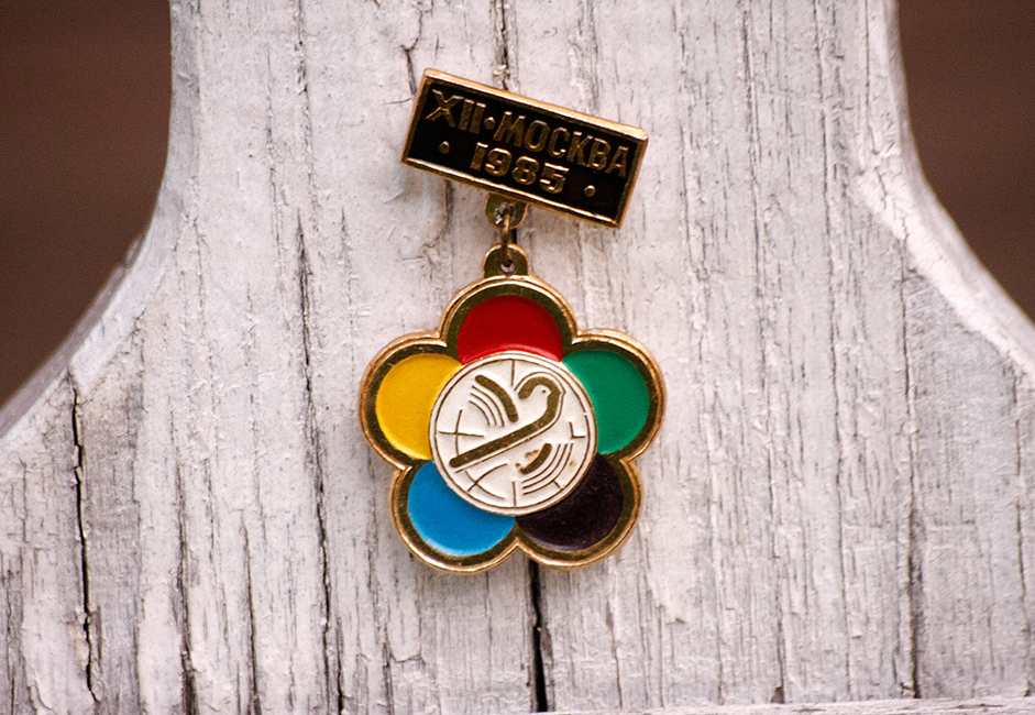 A souvenir set from the Soviet Union. This pin was released at the 22nd International Youth and Student Festival.