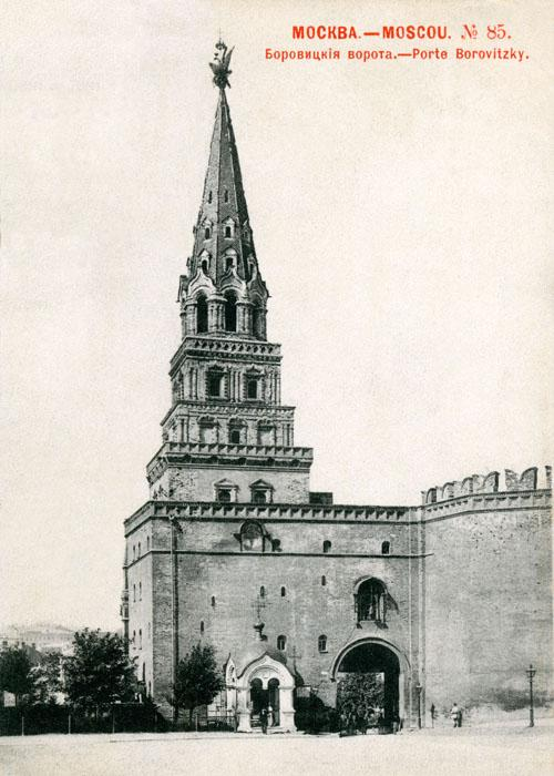 "The chapel at the foot of Borovitskaya Tower contained the ""first church in Moscow"" — the Church of the Nativity of John the Baptist in the Pine Forest, the interior of which was moved across in 1847 after the ancient building next door that housed it was pulled down. The tower was surmounted by a cross, and nine bells hung from its top tier. It was demolished in the mid-1920s."