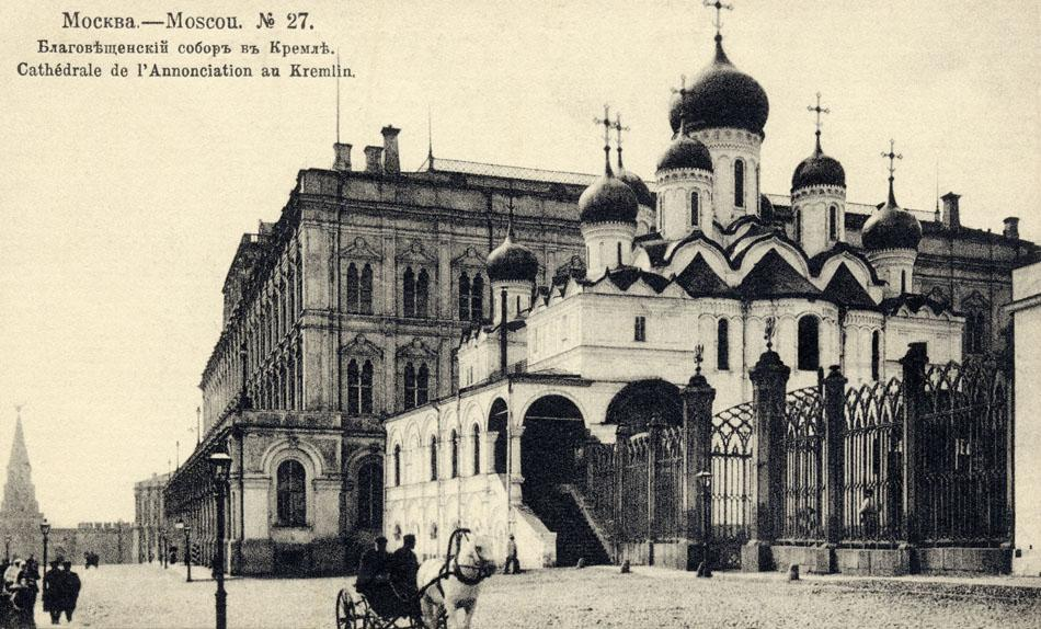 In 1730-31 the Church of the Annunciation in the Rye Yard was annexed to the rear of the Annunciation Tower, which served as the Kremlin's belfry. It was demolished in 1932-33 and not redeveloped.