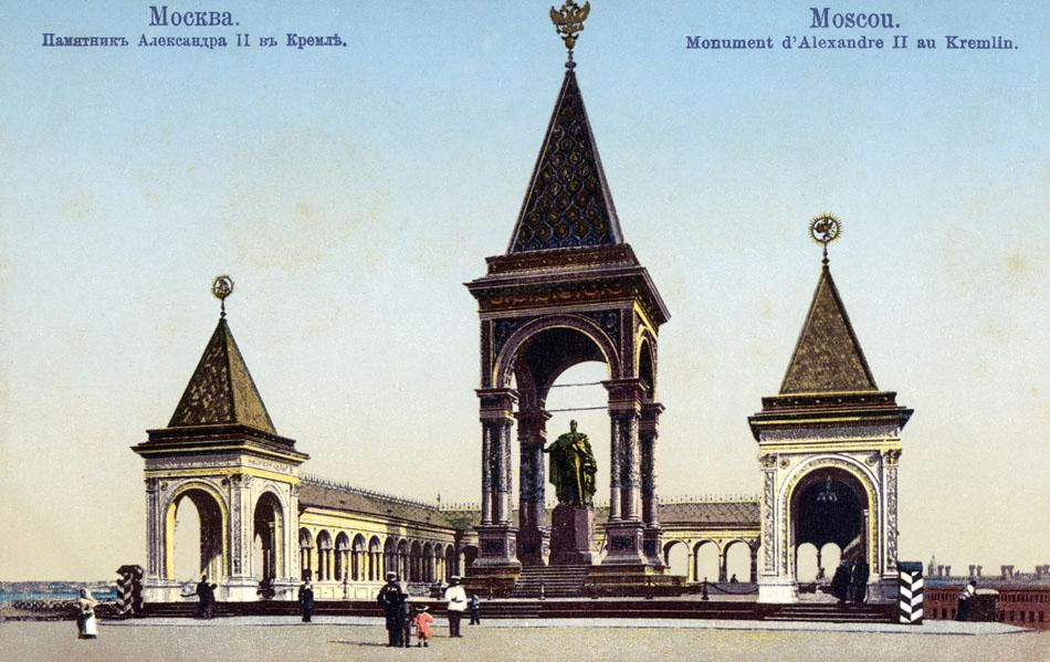 A monument to Emperor Alexander II, unveiled in 1898, was located in the upper section of the Kremlin Garden. The statue of the emperor stood under the shade of a hipped roof encircled by a covered gallery with mosaic portraits of past rulers of the Russian State. The statue was removed in 1918 by decision of the Council of the People's Commissars. The site was not redeveloped.
