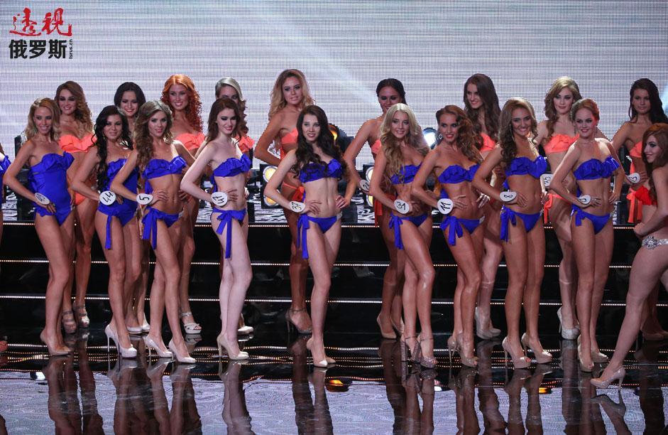 El 19 de noviembre en Moscú tuvo lugar la final del concurso Belleza de Rusia 2014