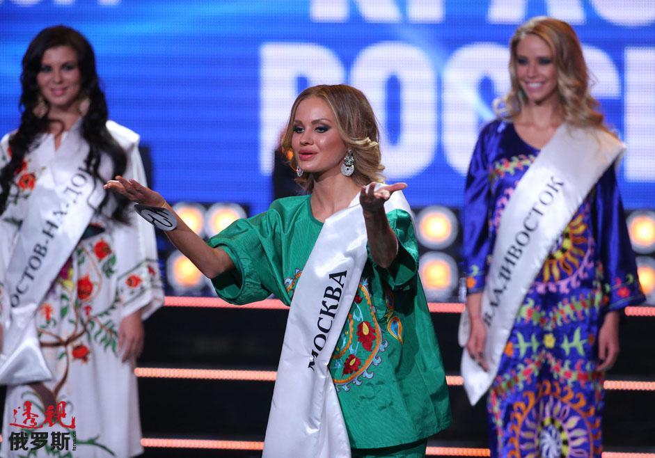 El concurso se celebra desde 1995. Es el concurso de belleza más antiguo del país, y goza de mucha popularidad entre todas las capas de la población.