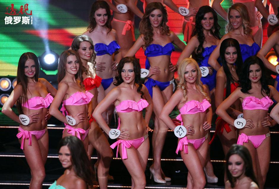 En la final participaron 50 chicas de todo el país.