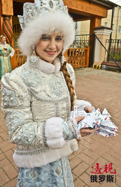 当1935年新年取代圣诞节成为冬季的主要节日后,雪姑娘再次回到人们的庆祝活动中。从那时起,雪姑娘,作为严寒老人的孙女(而不是他的女儿),成为俄罗斯各地节日派对中的主导形象。她和祖父带着礼物来到俄罗斯的千家万户。