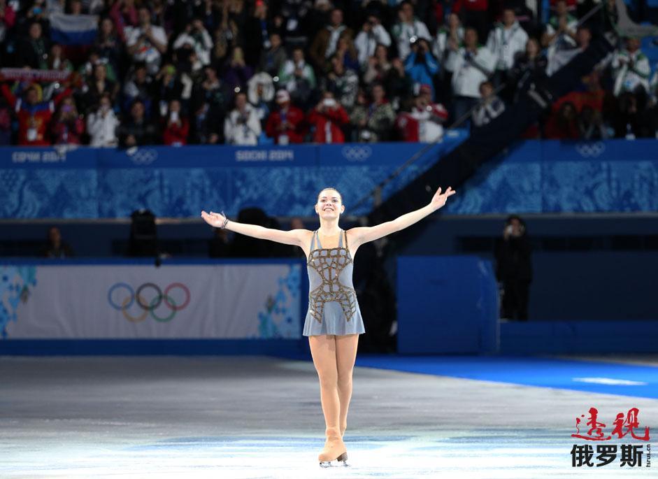 阿杰琳娜·索特尼科娃(Adelina Sotnikova)是俄罗斯和苏联历史上第一位获得奥运金牌的女子单人花样滑冰选手。