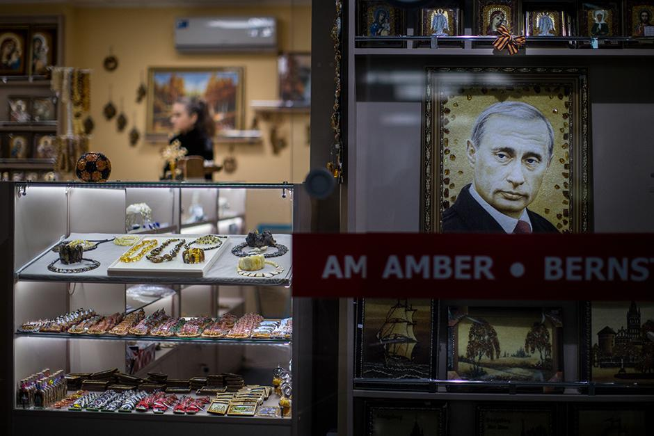 A portrait of Russian President Vladimir Putin made of amber exhibited at a shop in Kaliningrad.