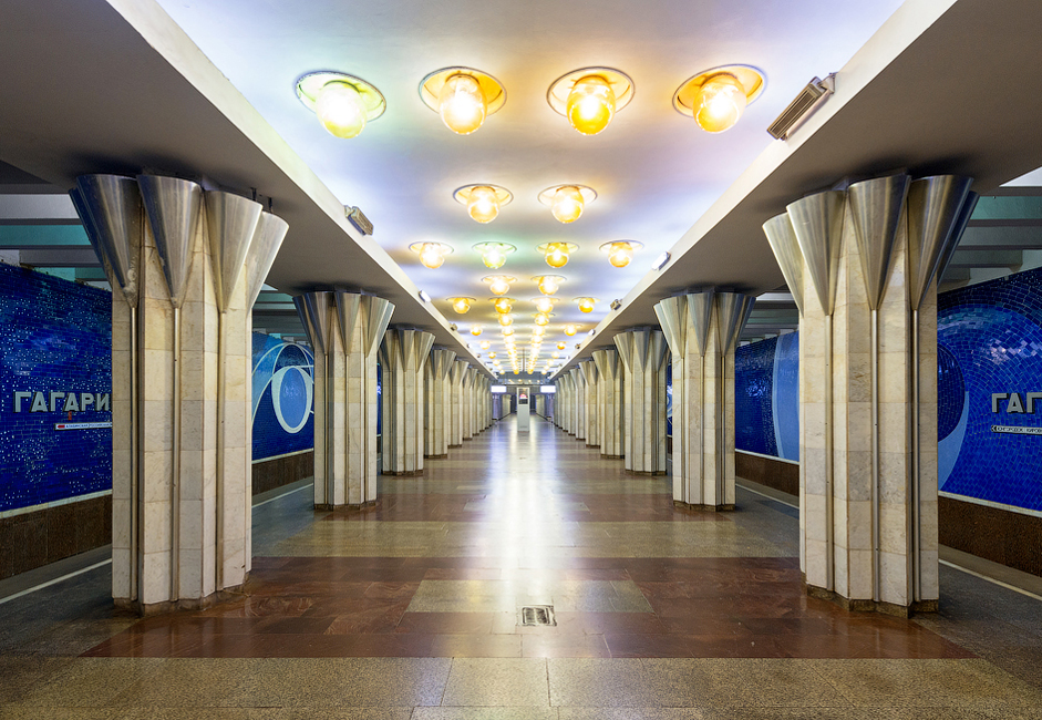 Gagarinskaya Station, named after cosmonaut Yury Gagarin, was designed in a space theme: the dark blue mosaics on the wall depict a starry sky, while the columns are shaped like stars.
