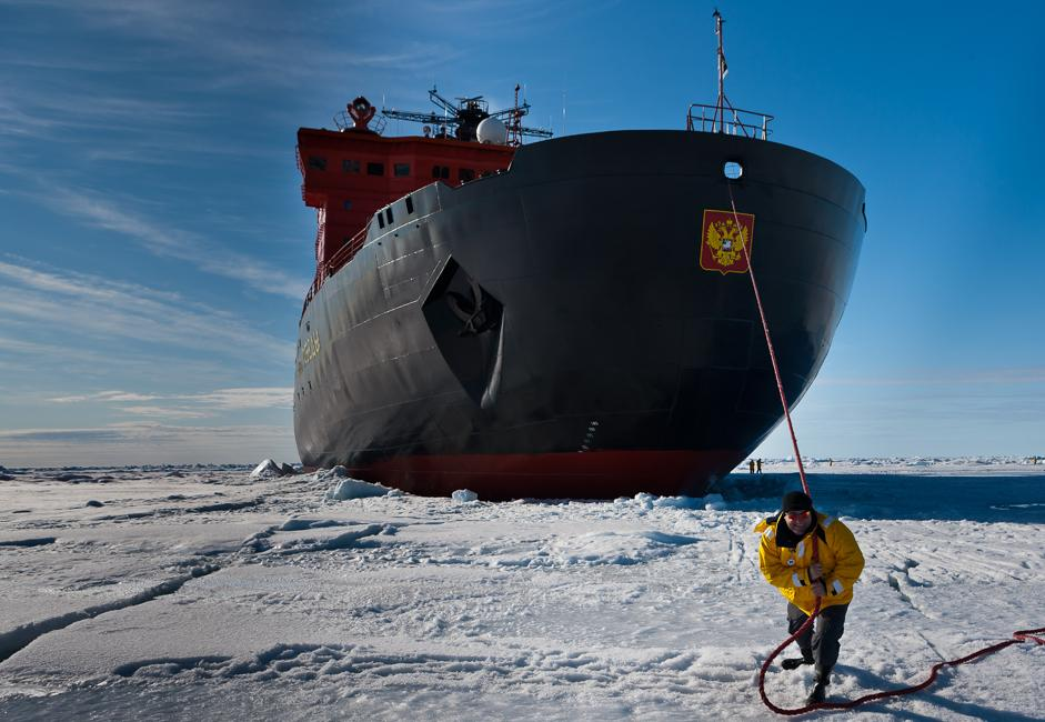 Federal State Unitary Enterprise «Atomflot» is established to provide technological service and maintenance of nuclear-powered icebreakers and special fleet. In 2008 FSUE Atomflot joined State Atomic Energy Corporation Rosatom according to the Order of the President of Russian Federation.