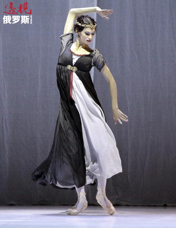 2014年秋重返柏林舞台。